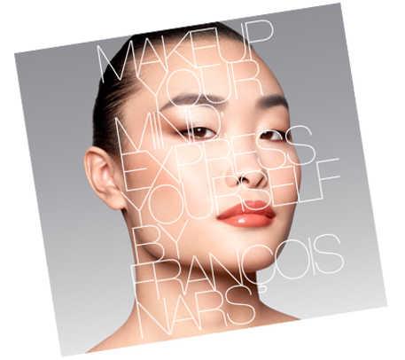 Make-Up-Your-Mind_NARS