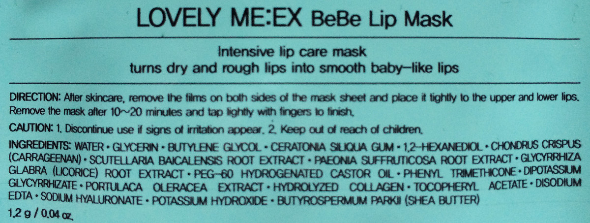 BeBe Lip Mask ingredient list